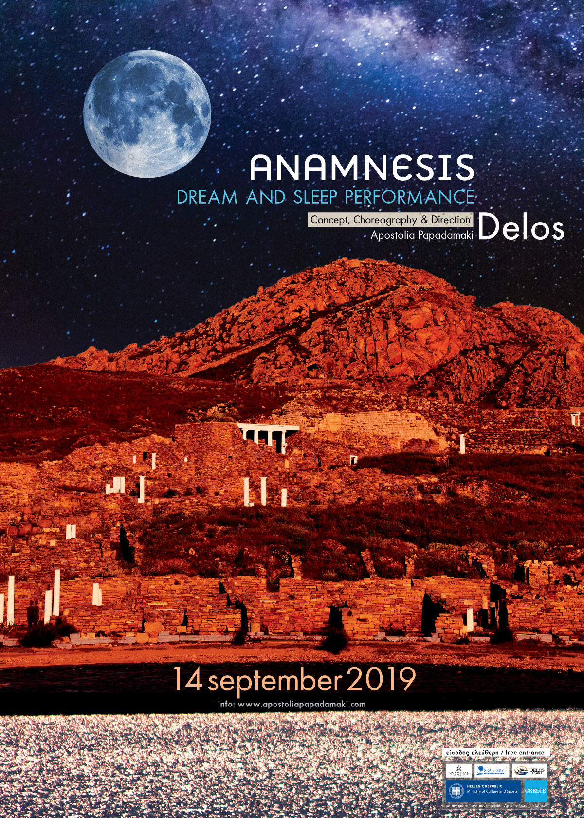 ANAMNESIS Dream Sleep Performance Delos