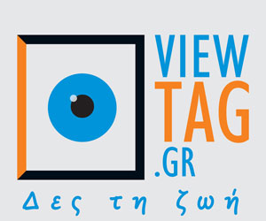 View Tag - Δες τη Ζωή