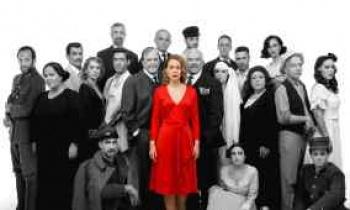 Είδα τη «Δασκάλα με τα χρυσά μάτια», σε σκηνοθεσία Πέτρου Ζούλια