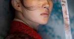 Η ταινία της εβδομάδας: Mulan