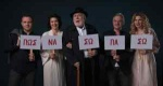 «Πώς να σωπάσω»: Η μουσικοθεατρική παράσταση κάνει πρεμιέρα στο θέατρο Βράχων