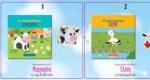 Κερδίστε τους 2 πρώτους τόμους από τη νέασειρά Ζωάκια-Παρεάκια