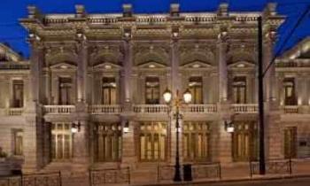 Νέα ακρόαση από το Εθνικό Θέατρο