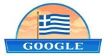 H Google τιμάει την 25η Μαρτίου: Η ελληνική σημαία στο doodle της