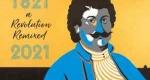 «1821-2021 A Revolution Remixed»: Καλλιτέχνες εμπνέονται από το αγώνα για την ελευθερία