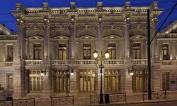 Δημόσια Πρόσκληση Εκδήλωσης Ενδιαφέροντος για τη θέση του Καλλιτεχνικού Διευθυντή/Καλλιτεχνικής Διευθύντριας του Εθνικού Θεάτρου
