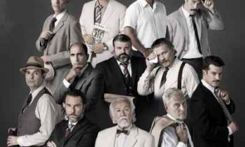 Είδα τους «12 ενόρκους», σε σκηνοθεσία Κωνσταντίνας Νικολαΐδη