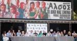 «Το δικό μας σινεμά»: Όσα αποκάλυψαν οι συντελεστές της παράστασης