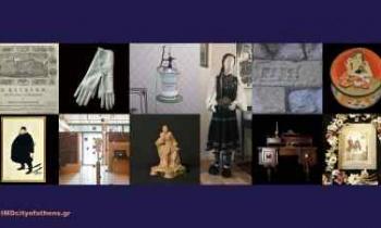 «Το Μέλλον των Μουσείων: Αναστοχασμός και Επανεκκίνηση»: 11 συλλογές σ' αλληλεπίδραση