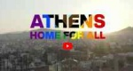 ATHENS HOME FOR ALL: Ένα μήνυμα που πρέπει να ακουστεί (video)
